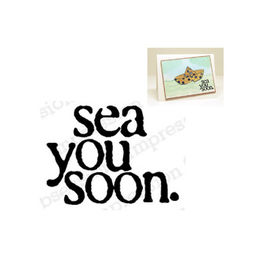 Impression Obsession Cling Stamp - Sea You Soon 14733-CLG